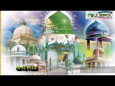 New Qawwali 2019 Khwaja Garib Nawaz Ki Qawali Very Heart Touching Song By Ajmer Sharif Qawwali