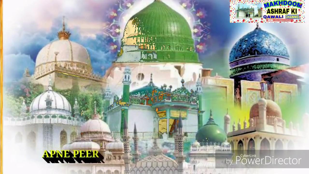 new qawwali 2019 Khwaja garib nawaz ki qawali very heart touching song by ajmer sharif qawwali ...