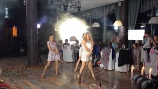 Танец. Сюрприз жениху