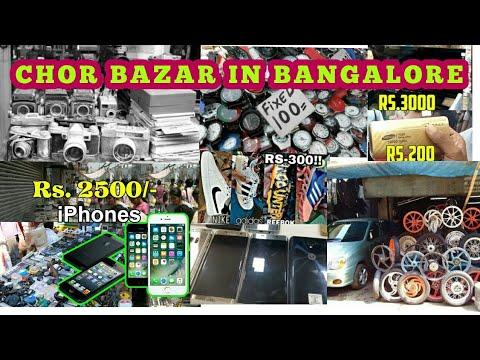 #CHORBAZAR #BANGLORE CHOR BAZAR INDIA | KR MARKET | SUNDAY  BAZAR | CHEAP ITEM | BRANDED SHOES💸💷