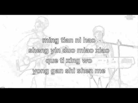Hellow tomorrow lyric by jeffrey li Zhao