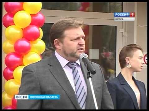 1 сентября в школе № 28 города Кирова (ГТРК Вятка)