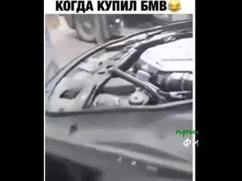 Коротко о BMW - Продолжительность: 0:53