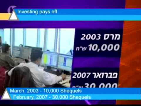 Israeli stock exchange reaches new heights