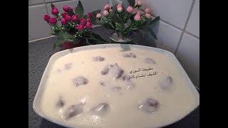 الشاكرية الاكلة السورية التي حيرت الملايين بطعمها الرهيب مطبخنا السوري الشيف ابتسام كامل
