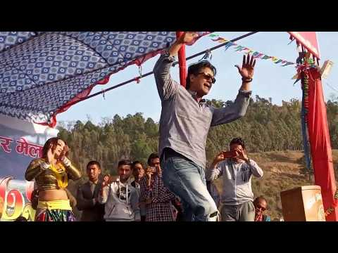 "PYUTHAN MAHOTSAV EVENT 2075 NEPAL RAJESH HAMAAL ACTOR MAHANAYAK DANCE EVENT ""SAAL KO PAAT TAPARI"""