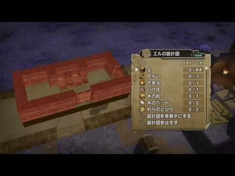 Dragon Quest Builders - Chapter 2 - Rimuldar [Speedrun] [JP verision]