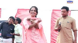 2018 का पहला डांस | गाल गुलाबी होठ शराबी | वायरल डांस | Latest Haryanvi Dance 2018 | Keshu Haryanvi