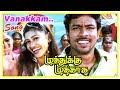 Vanakkam Song | Muthukku Muthaga Scenes | Prakash returns home | Harish and Oviya love scene