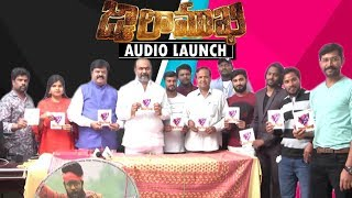 Jwalamukhi Audio Cd Launch  | M. Hari Shanker | S. Rajkiran | Harsha, Ritu Biradari, Tejareddy