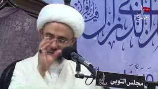 الشيخ مصطفى الموسى - عقوق الوالدين من أعظم المعاصي