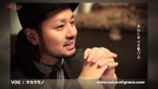 VOG デビューアルバム タカラバコ(B-TRIBE TV)