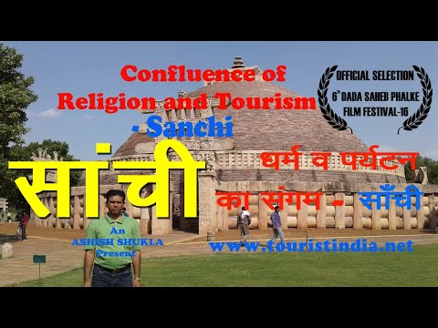 Confluence of Religion and Tourism - Sanchi