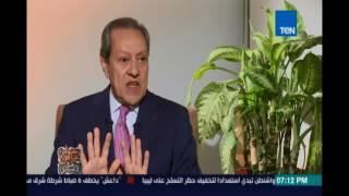 حوار خاص | حوار مع وزير السياحة والصناعة الاسبق منير فخري عبد النور - 13 مايو