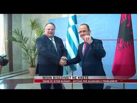 Takim dy ditor Bushati - Kotzias, nisin bisedimet në Kretë - News, Lajme - Vizion Plus