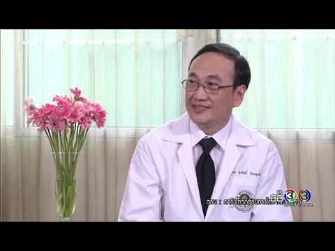 ย้อนหลัง Health Me Please | ภาวะแทรกซ้อนทางไตจากเบาหวาน ตอนที่ 5 | 18-08-60 | Ch3Thailand