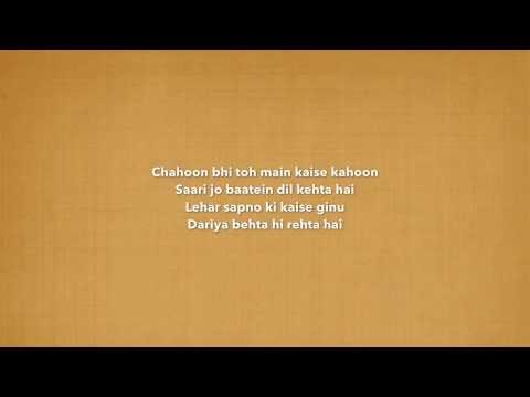 Chahoon Bhi (Force) Karaoke