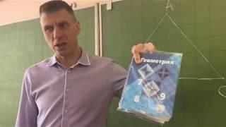 Геометрия Задача повышенной трудности 7 класс учебник Атанасян №337/математика и фокусы