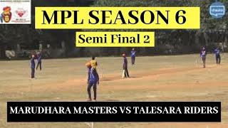 MPL   Marudhara Masters Vs Talesara Riders   Semifinal 2   MPL Season 6