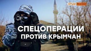 Спецоперация российских силовиков в Крыму «изнутри»: эксклюзивные кадры