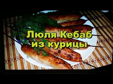 Фарш на сковороде