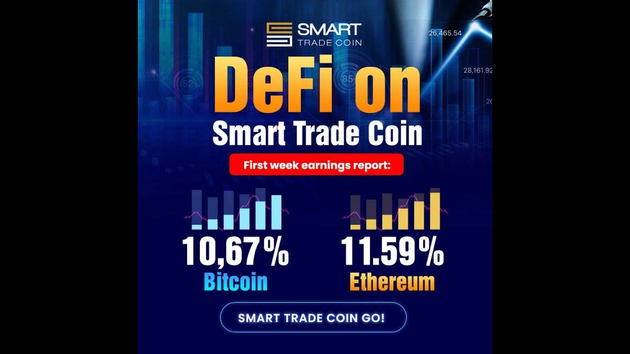 Отчет по DeFi инвестициям Smart Trade Coin. Увеличивайте биткоины цифровое золото надежно
