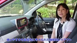 ダイハツ ブーン & トヨタ パッソ これぞベストセラーカーのお手本!Test Drive thumbnail