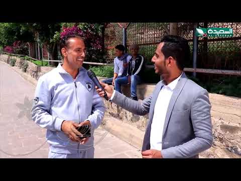 العيد والناس 2019 - الحلقة الخامسة 05