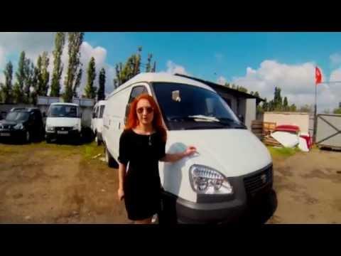 Спецтехника ГАЗ 2705, ГАЗ 27057, ГАЗ 27055