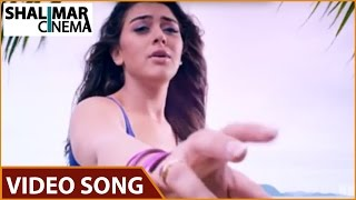Dhenikaina Ready || దేనికైనా రెడీ || Pillaa Neevalla Video Song || Vishnu Manchu, Hansika