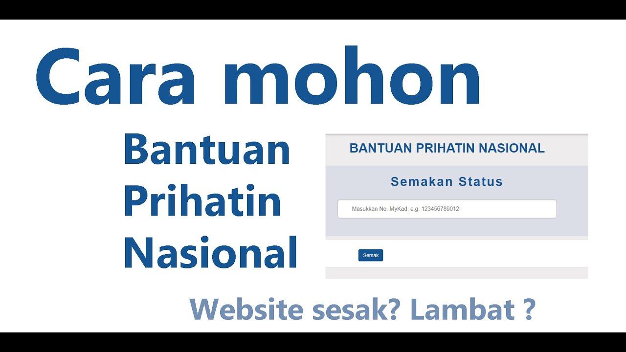 Cara Mohon Bantuan Prihatin Nasional Bpn Youtube