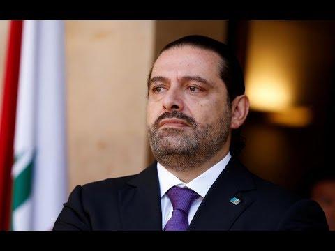 Lebanon's Hariri leaves Saudi Arabia for UAE tr ip