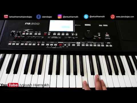 खाले वो गुपचुप मजेदार - Khale Wo Gupchup - Cg Casio/Piano Tutorial - Pianobajao