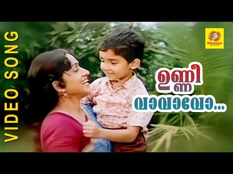 Unni Vavavo Malayalam Movie Song Sandhwanamk S Chithra Mohan Sithara
