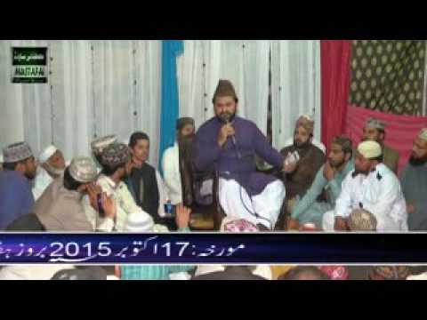 Do Jahan Main Mustafa Sa Kon Hai Koi Nahi By Syed Zabeeb Masood, Kalam: Asif Qadri, Wah Cantt