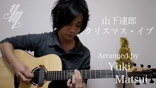 3rd Album『Passage of Time』収録曲 Fingerstyle guitar クリスマス・...