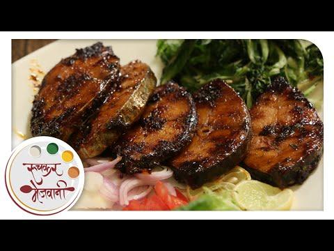 Surmai fry recipe by archana easy to make indian style crispy surmai fry recipe by archana easy to make indian style crispy fish fry in marathi forumfinder Gallery