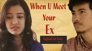 When You Meet Ur EX Accidentally | New Nepali Short Movie | Jibesh | Riyasha  | Colleges Nepal