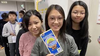 Publication Date: 2020-02-21 | Video Title: 光明學校-日本東京四天科技藝術遊學團