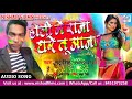 Download (2018) Bhojpuri Holi Song - Holi Me Raja Ghare Tu Aaja - Mantu Singh - Hit Bhojpuri  MP3 song and Music Video