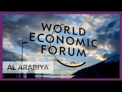 Strategic Outlook: Emerging Markets panel from the World Economic Forum