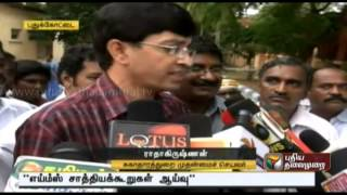 Possibilities for AIMS at Pudukkottai