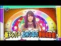【日向坂46】3期生 上村ひなの 初登場!…の予告 の動画、YouTube動画。