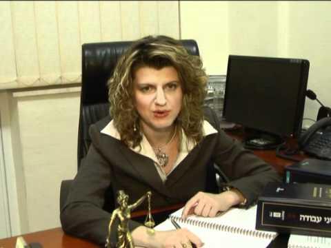 Адвокат Светлана Гринфильд - Трудовое право, часть 3