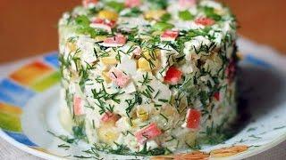 САЛАТ С ФАСОЛЬЮ И КРАБОВЫМИ ПАЛОЧКАМИ#салат#салат_с_фасолью_и_крабовыми_палочками#кухня#вкусно
