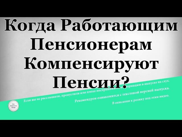 Целевой прием в медицинский только работающим пенсионерам сдать лом цветных металлов в Хотьково