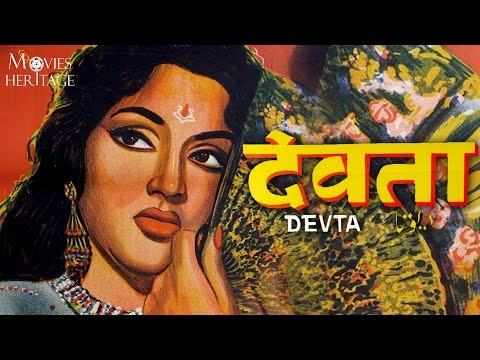 Devta 1956 Full Movie | Vyjayanthimala, Gemini Ganesan | Hindi Classic Movies | Movies Heritage