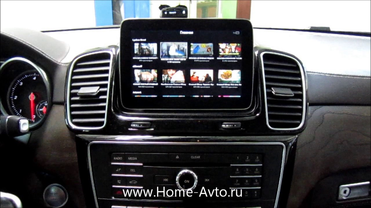 Установка Apple TV в Мерседес
