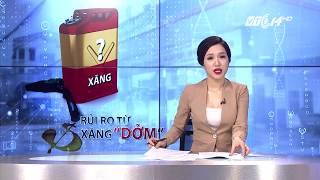 VTC14 | Bệnh viện Bạch Mai: chưa có người bệnh nào tố bị taxi chặt chém
