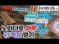 발가락쌤이, 발가락쌤이 된 이유ㅋㅋㅋ(feat.반전에 반전에 반전) - YouTube